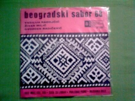 Beogradski Sabor 68