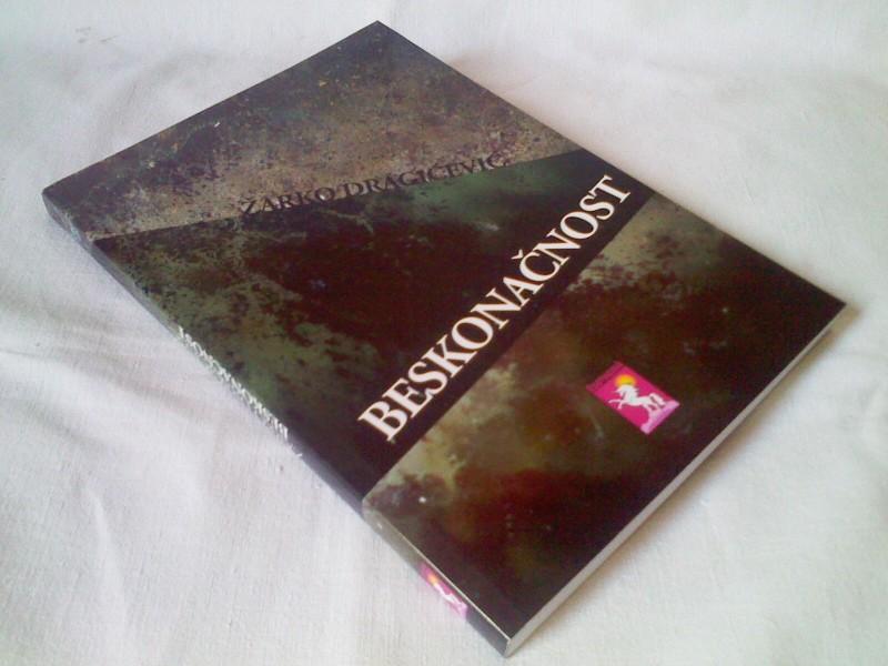 Beskonačnost - Žarko Dragićević