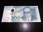 BiH 2002 200 KM (SPECIMEN) REPLIKA UNC