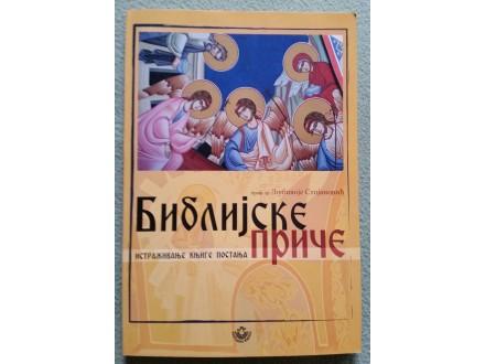 Biblijske priče  Prof. Dr  Ljubivoje Stojanović