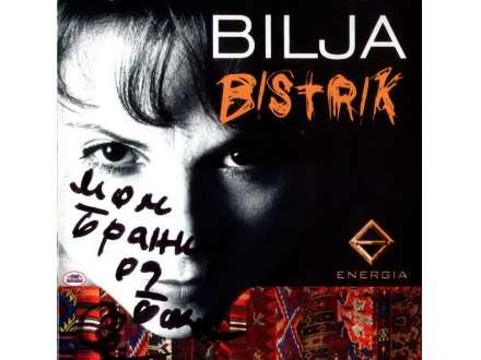 Bilja Krstić - Bistrik