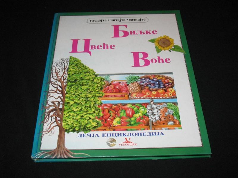 Biljke-cveće-voće/Dečja enciklopedija