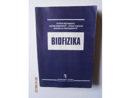 Biofizika, Dušan Ristanović
