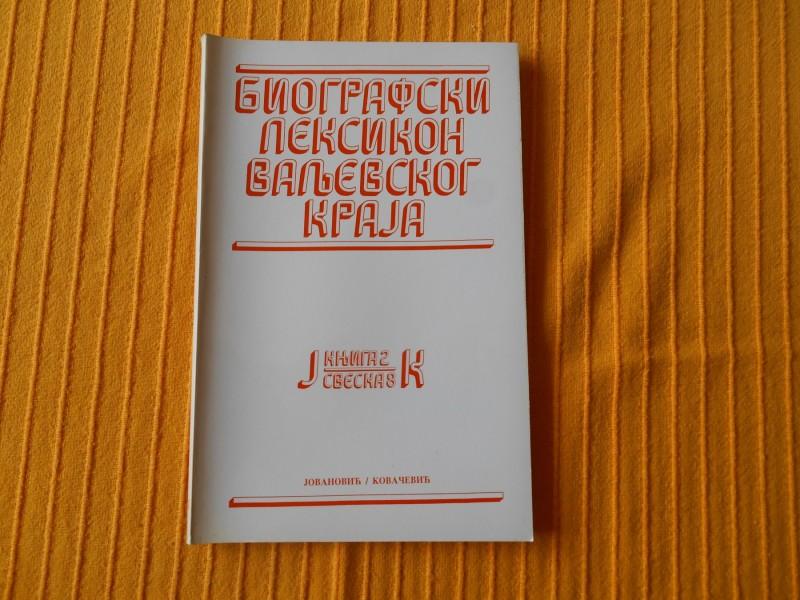 Biografski leksikon valjevskog kraja Knjiga 2 sveska 8