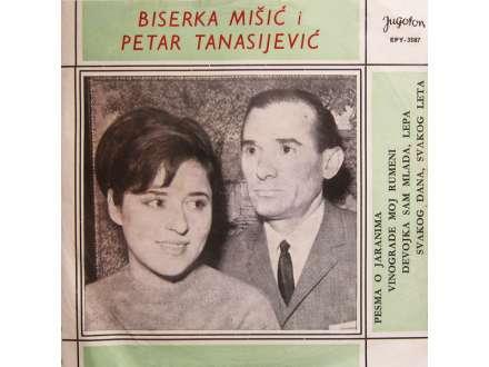 Biserka Mišić, Petar Tanasijević - Pesma O Jaranima