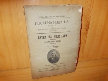 Bitka na Kolubari,defabzivna bitka, sv. 2 1928.god