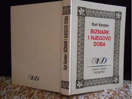 Bizmark i njegovo doba :Nemačka KRAJ XIX.i poč.XX,v:Kur