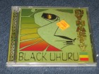 Black Uhuru – Dynasty