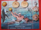 Blok - Osvajanje prvog mesta na prvenstvu Evrope 2001.