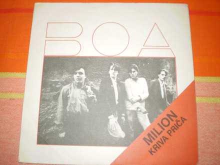 Boa (2) - Milion / Kriva Priča