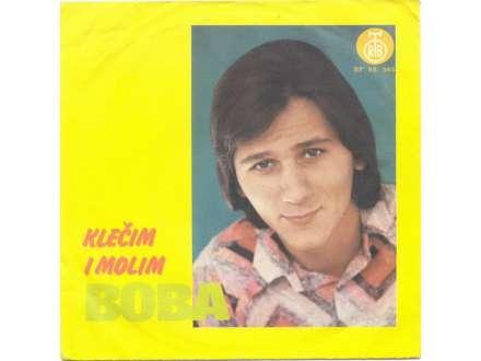 Boba Stefanović - Klečim I Molim
