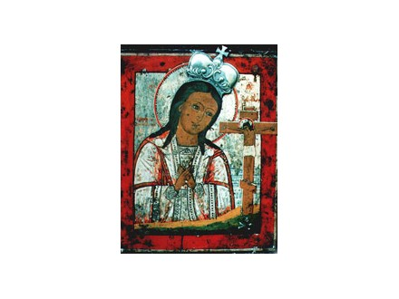 Bogorodica `Ahtirska`