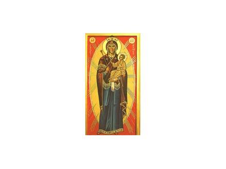 Bogorodica `Blagodatno Nebo`
