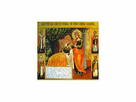 Bogorodica `Isceliteljka`