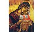Bogorodica Kardiotisa (`Srčana` ili `Srdačna`)
