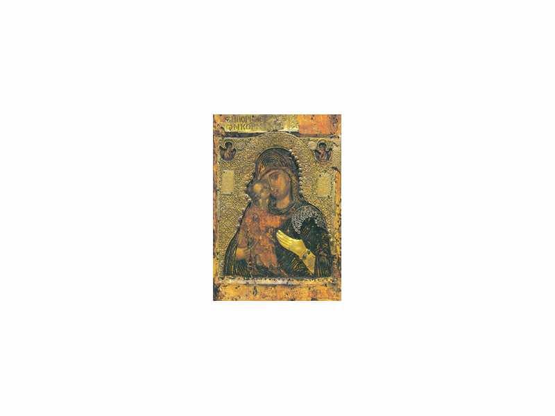 Bogorodica `Nada beznadeznih`