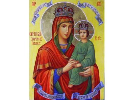 Bogorodica `Posrednica gresnima`