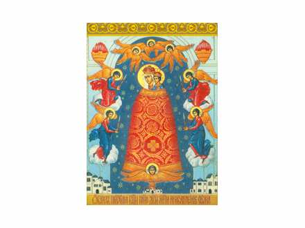 Bogorodica `Pribaviteljka uma`