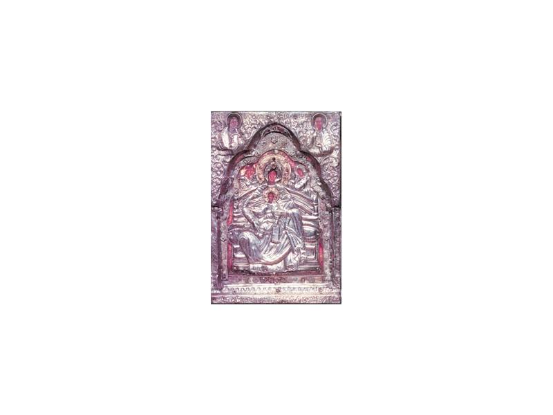 Bogorodica `Saidnajska` u Siriji
