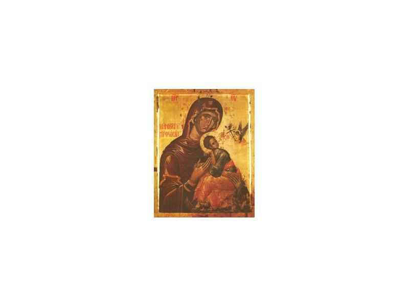 Bogorodica `Strashna zastupnica`