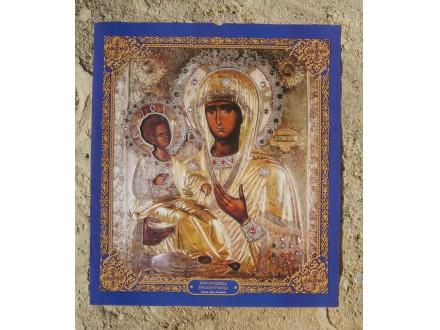 Bogorodica `Trojerucica`