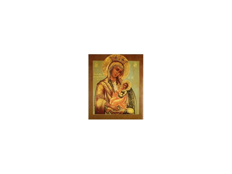 Bogorodica `Ublazi moje zalosti`