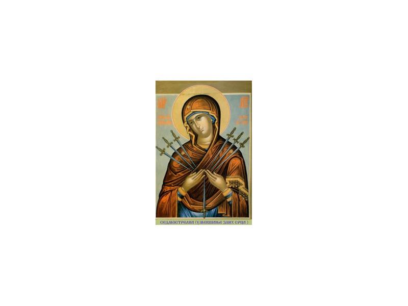 Bogorodica `Umeksanje zlih srca`