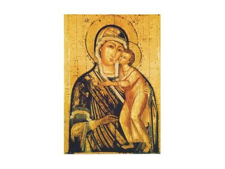 Bogorodica `Vaspitanje`