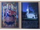 Bogorodica na prestolu iz manastira Bogovađe