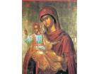 Bogorodica sa Detetom (manastir Meteori)