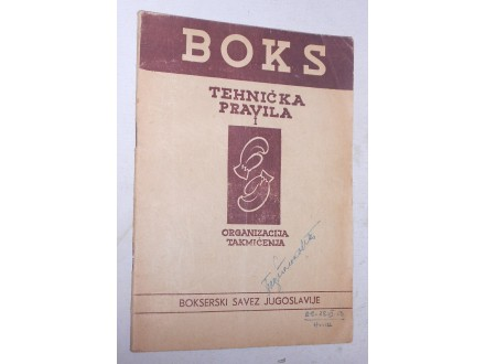 Boks - Tehnička pravila 1951