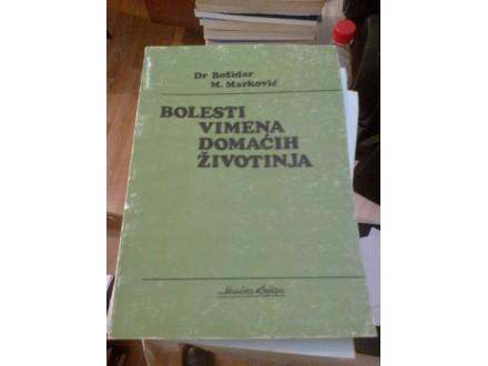 Bolesti vimena domaćih životinja - Božidar M. Marković