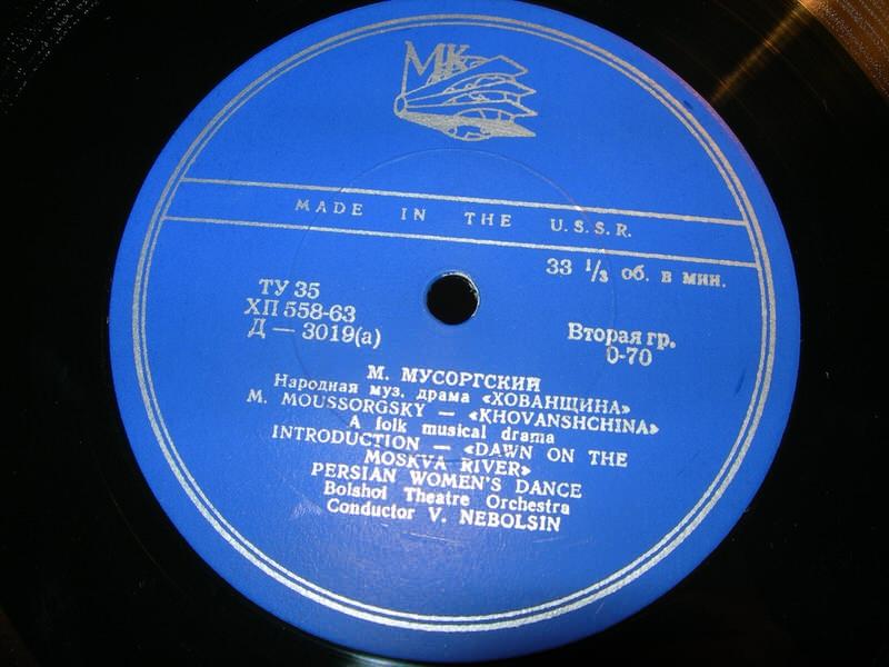 Bolshoi Theatre Orchestra - Hovanščina, Musorgski