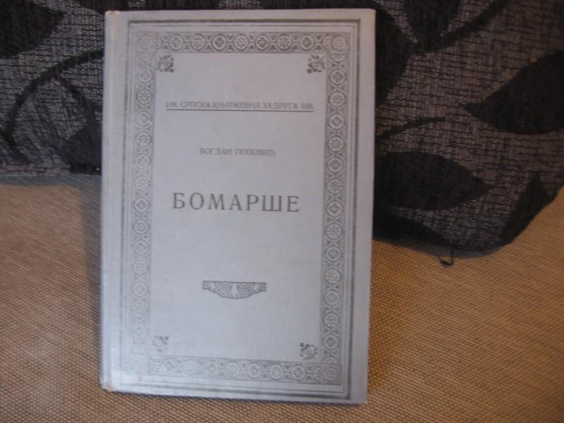 Bomarse - Bogdan Popovic