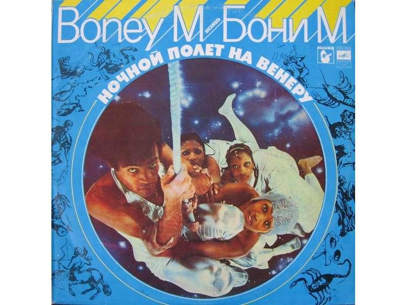 Boney M. - Ночной Полет На Венеру