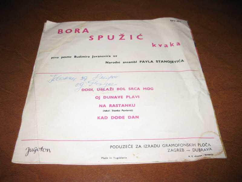 Bora Spužić Kvaka - Dođi, Ublaži Bol Srca Mog