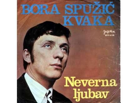 Bora Spužić Kvaka - Neverna Ljubav
