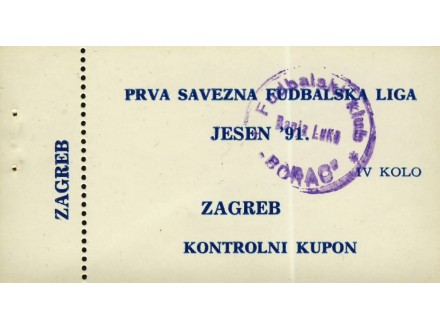 Borac BL - Dinamo Zagreb   ,   1991.god.