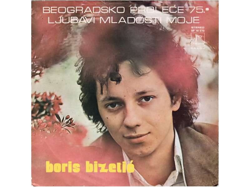 Boris Bizetić - Ljubavi Mladosti Moje / Ako Treba