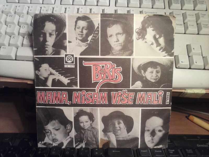 Boris Bizetić - Mama, Nisam Više Mali / Ako Suze Nešto Znače