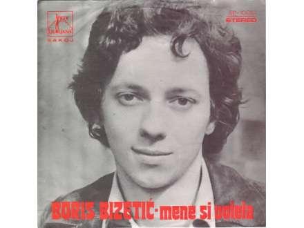 Boris Bizetić - Mene Si Volela / Možda Spava