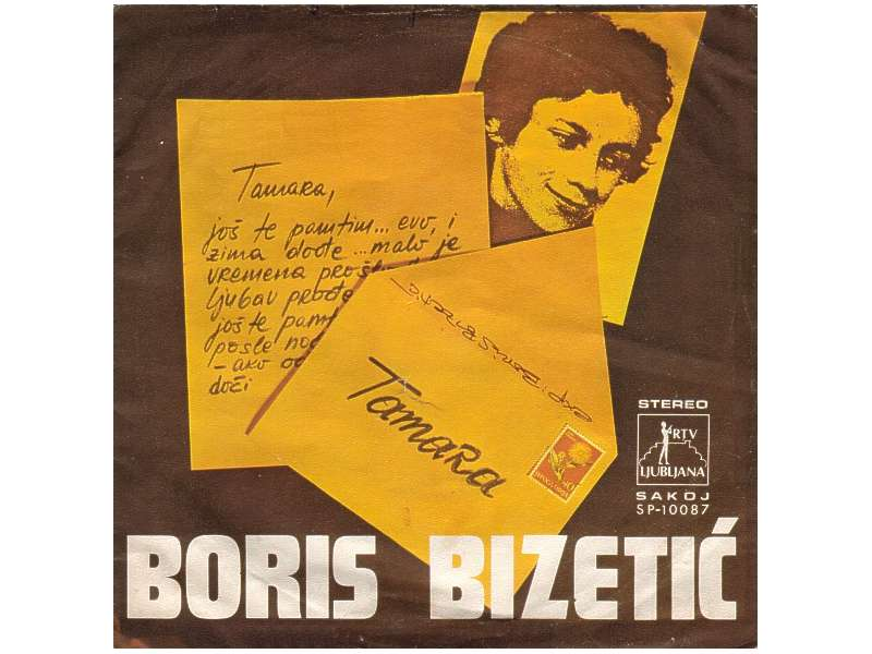 Boris Bizetić - Tamara