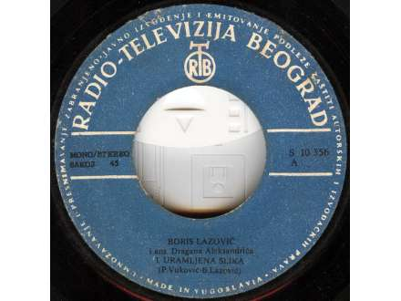 Boris Lazović - Uramljena Slika