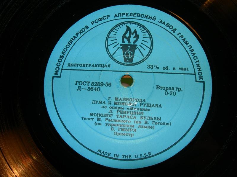 Boris Romanovich Gmyrya - Recital