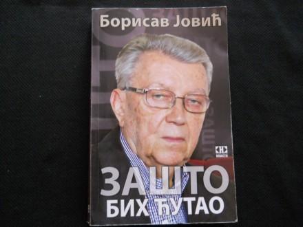 Borisav Jović ZAŠTO BIH ĆUTAO