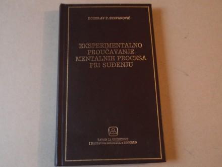 Borislav Stevanović - Eksperimentalno proučavanje