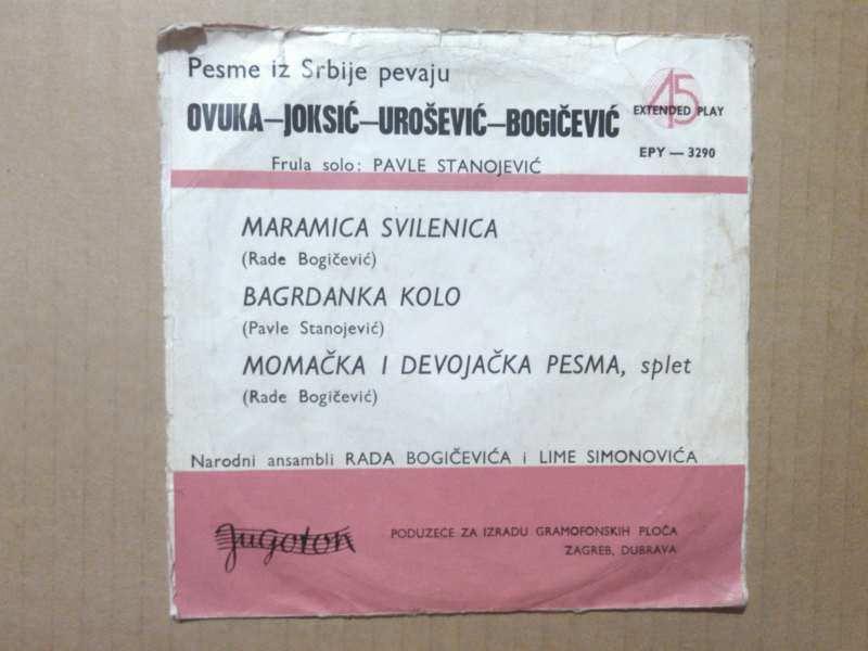 Bosa Ovuka, Rade Bogićević, Stanojka Joksić, Mlađa Urošević - Maramica Svilenica