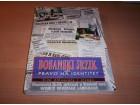 Bosanski jezik ili pravo na identitet: kroz dokumeta