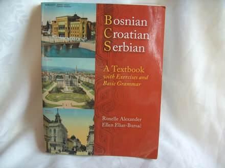 Bosnian, croatian, serbian, Ellen Elias Bursać