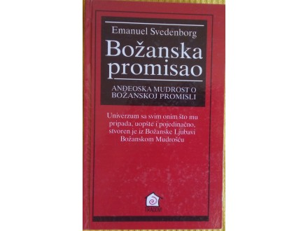 Božanska promisao  Emanuel Svedenborg